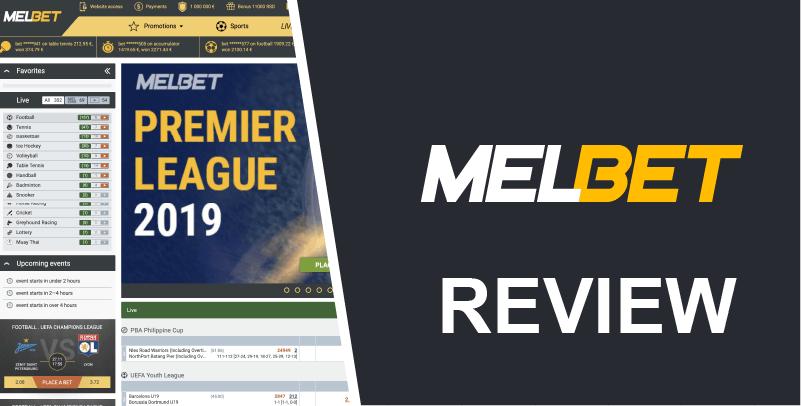 Melbet eSports Review