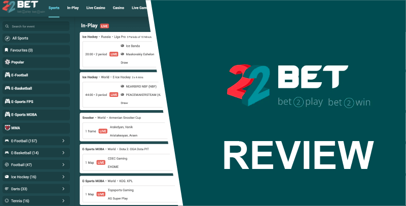22bet Review - Virtual Sports